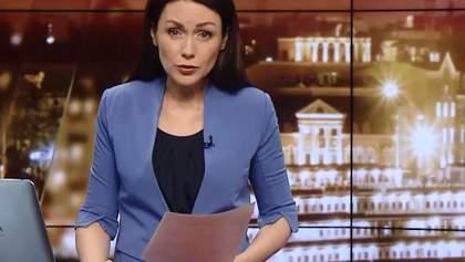 Випуск новин за 19:00: Вихід України з СНД. Смертельна ДТП під Харковом
