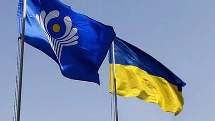 Віце-прем'єр назвала серйозну причину, чому України має вийти з СНД