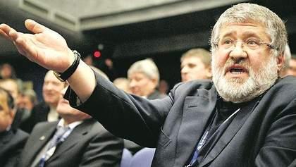 """Споры с """"Укрнафтой"""" определили иностранную юрисдикцию над Украиной, – Лещенко"""