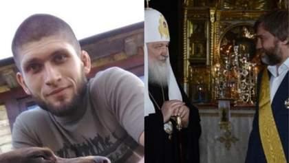 Главные новости 6 мая: задержаны напавшие на Вербича, агитация Новинского, Евровидение-2018