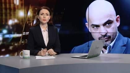 Выпуск новостей за 22:00: Избиение Найема. Запуск на Марс
