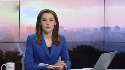 Выпуск новостей за 09:00: Обстрелы в Зайцево. Обмен пленными