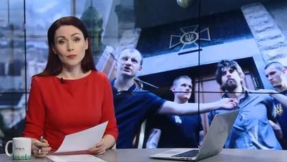 Выпуск новостей за 17:00: Задержание подозреваемого в избиении Найема. Дело Лусварги