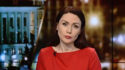Итоговый выпуск новостей за 21:00: Подозреваемый в избиении Найема. Недвижимость Онищенко