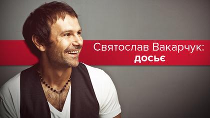 Музыкант с президентскими амбициями: топ-факты о Святославе Вакарчуке в политике