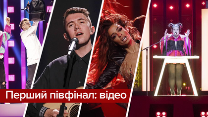Євробачення 2018: відео виступів усіх учасників першого півфіналу