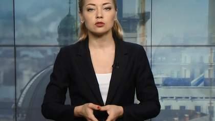 Випуск новин за 16:00: Старт Євробачення. Затримані в Москві активісти досі в СІЗО