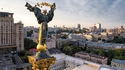 Цены на гостиницы в Киеве в период финала Лиги чемпионов побили рекорд за последние 6 лет