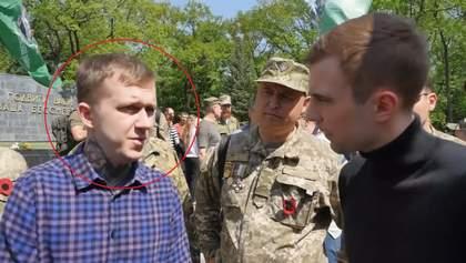 Из-за фото вероятных нападавших на Вербича 4 человека боятся выйти из дома, – ветеран АТО