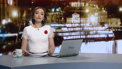 Підсумковий випуск новин за 21:00: День перемоги над нацизмом. Стан отруєних у Черкасах