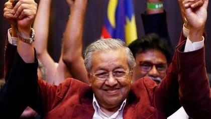 Історична перемога Махатхіра Мохамада на виборах у Малайзії: що чекає на країну