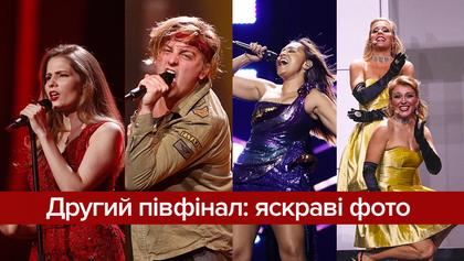 Євробачення 2018: яскраві фото виступів усіх учасників другого півфіналу