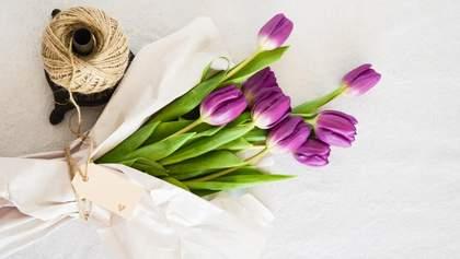 День матері: привітання для найдорожчих