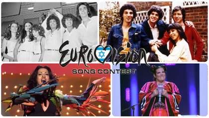 Не лише Нетта: хто ще від Ізраїлю перемагав на Євробаченні