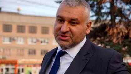 Фейгін вважає незаконним позбавлення його статусу адвоката