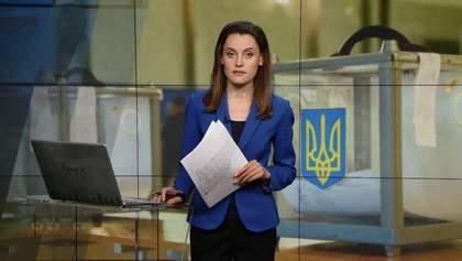 Випуск новин за 14:00: ДТП з дітьми у Білорусі. Проект про авторські права