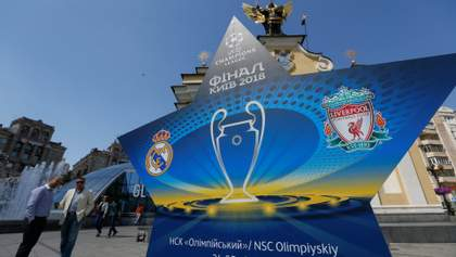 Подготовка к финалу Лиги чемпионов демонстрирует лучшее и худшее в Украине, – журналист