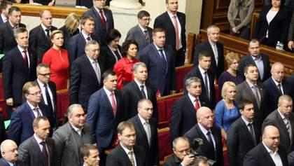 """""""Компромат"""" Онищенка: хто з депутатів не бере гроші за голосування"""