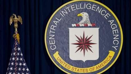 В США назвали подозреваемого в одном из крупнейших в истории ЦРУ утечек информации