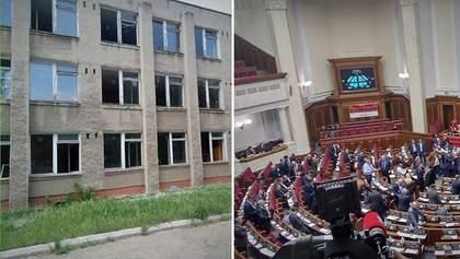 Головні новини 17 травня: обстріл школи у Світлодарську, у Раді ухвалили важливі закони