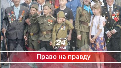 Як мери міст України влаштовують свято радянської пропаганди з червоними знаменами та піонерами