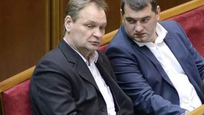 Нардеп Пономарьов впевнений, що Верховна Рада не зніме з нього недоторканність