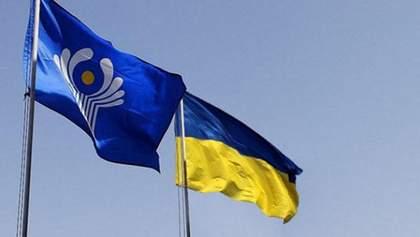 Отзыв представителей Украины из СНГ: в организации сделали неожиданное заявление