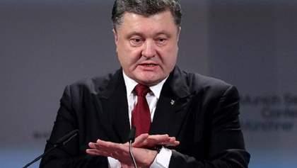 Порошенко опублікував указ про припинення дії деяких договорів з СНД