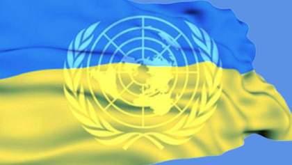 Українці у світових місіях ООН: внесок у мир