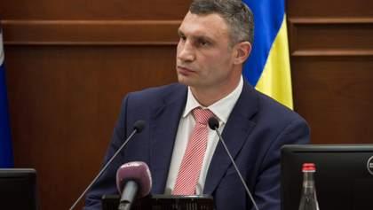 """Кличко: Судьба долгов """"Киевэнерго"""" перед """"Нафтогазом"""" должна решаться на национальном уровне"""