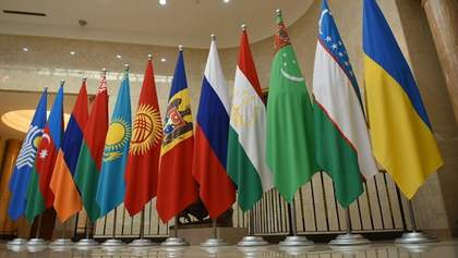 Россия обвинила Украину в огромных долгах перед СНГ