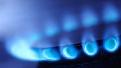 Коли змінять ціни на газ у 2018 році розповіли у Кабінеті міністрів України
