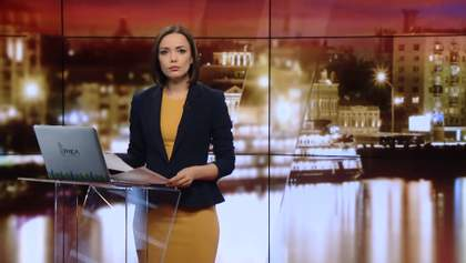 Випуск новин за 19:00: Санкційний список України. Мустафа Найєм у парламенті