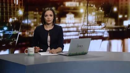 Випуск новин за 19:00: Запобіжний захід у справі про вбивство Гури. Томос на автокефалію