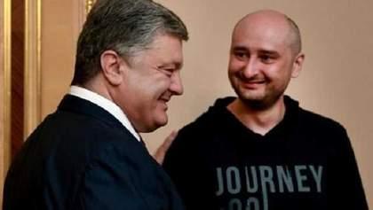 """Пиар для Порошенко: """"убийство"""" Бабченко очень похоже на """"похищение"""" Булатова, – Гнап"""