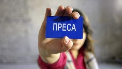 """""""Миротворец"""" назвал фамилии украинских журналистов, которые """"нужны России-агрессору"""": список"""