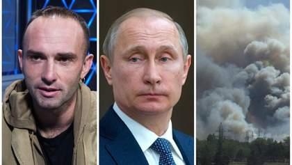 Главные новости 5 июня: самоубийство режиссера Кантера, заявления Путина и пожар в Чернобыле