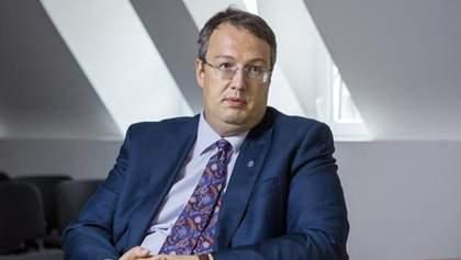 """Злив """"розстрільного списку"""" 47 журналістів: Геращенко розповів про причетність спецслужб Росії"""