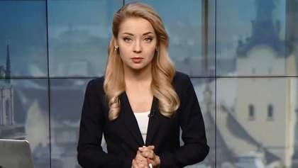 Выпуск новостей за 14:00: Катастрофа самолета ТУ-154. Обыски у руководителей житомирской ДФС