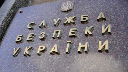 """Розстрільний """"список 47"""": у СБУ відзначилися гучною заявою"""