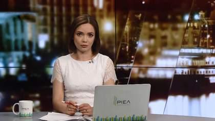Выпуск новостей за 19:00: Кандидаты на должность аудиторов НАБУ. Увольнение Данилюка