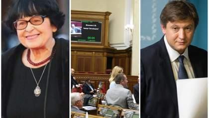 Головні новини 7 червня: померла Кіра Муратова, Антикорупційний суд і звільнення Данилюка