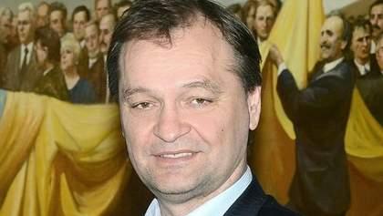 Регламентний комітет Верховної Ради не підтримав подання ГПУ щодо Пономарьова