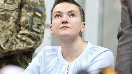 Савченко подала до суду на Верховну Раду