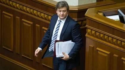 Увольнение Данилюка – это большая пакость от депутатов, – финансовый аналитик
