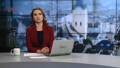 Выпуск новостей за 16:00: Увольнение министра финансов. Новый аудитор НАБУ