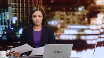 Выпуск новостей за 20:00: Причина увольнения Данилюка. Антикоррупционный суд и НАБУ