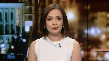 Випуск новин за 19:00: Покарання для Мураєва. Затримано екс-депутата Сігала