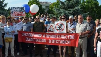 Митинг в Севастополе: предприниматели требуют отставки правительства