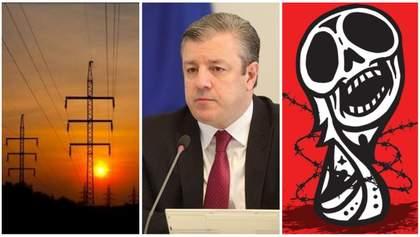 Головні новини 13 червня: знеструмлений Крим, уряд Грузії у відставці та Росія напередодні ЧС